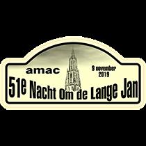 Logo NOL 2019